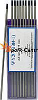 Вольфрамовый электрод WY-20 (темно-синий) 3,2 мм