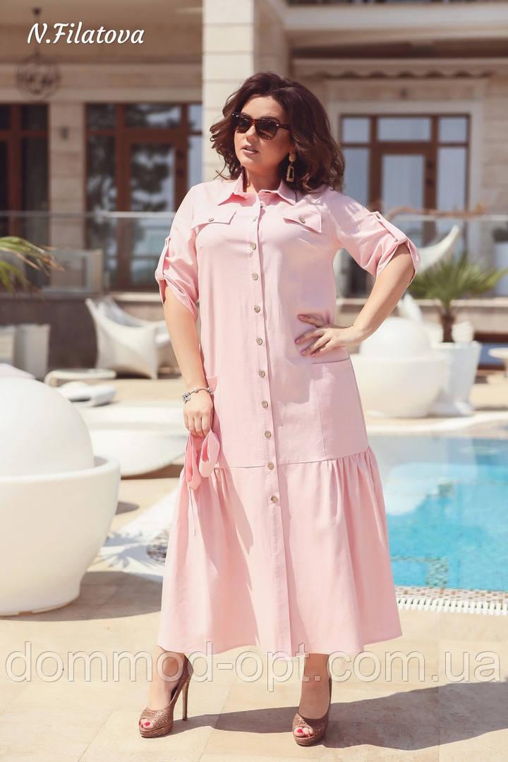 Женское летнее платье из льна №3195 (р.48-54) розовый