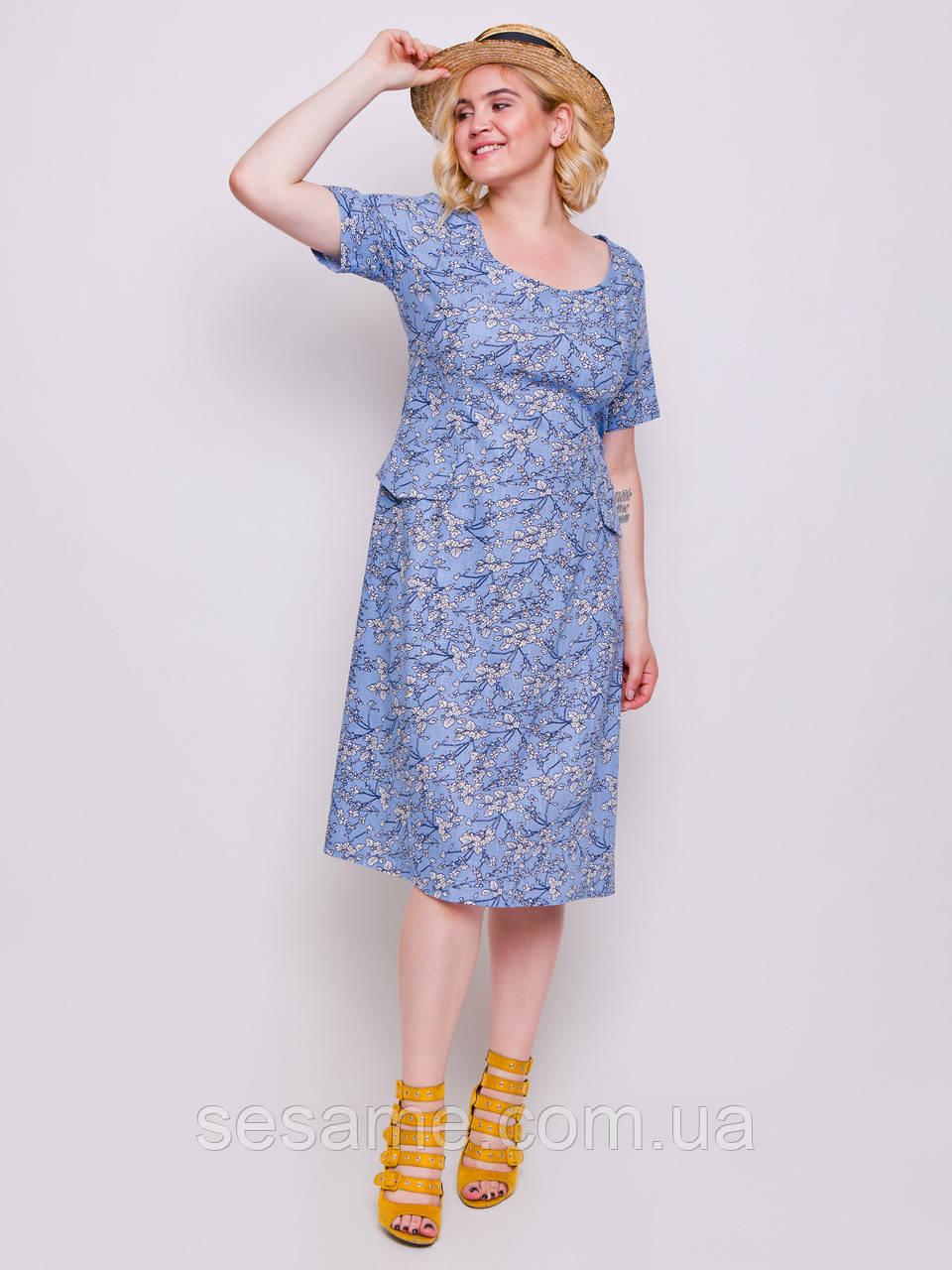 grand ua Вайолет платье
