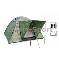 Палатка универсальная 3-х местная с тентом и тамбуром (камуфляж)