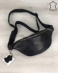 Женская кожаная сумка WeLassie Бананка черного цвета (K6083)