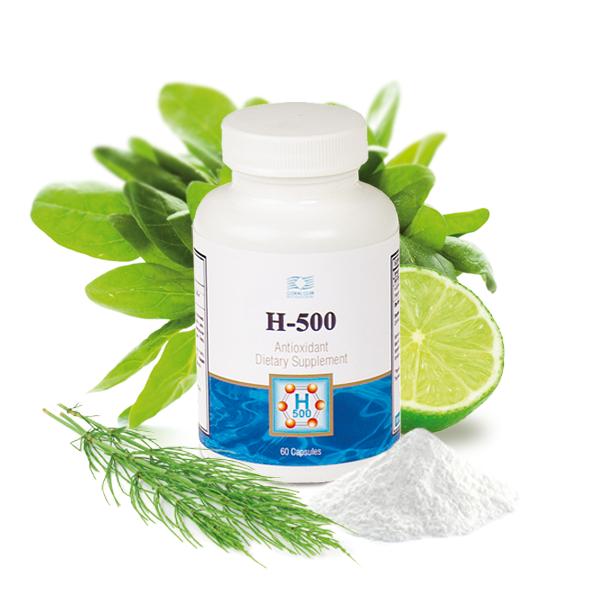 H - 500 ( Н - 500 ) 120 капсул Лучший антиоксидант   Ощелачивание