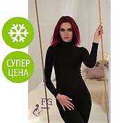 """Набор """"Женские теплые гольфики: 3 штуки"""", фото 1"""