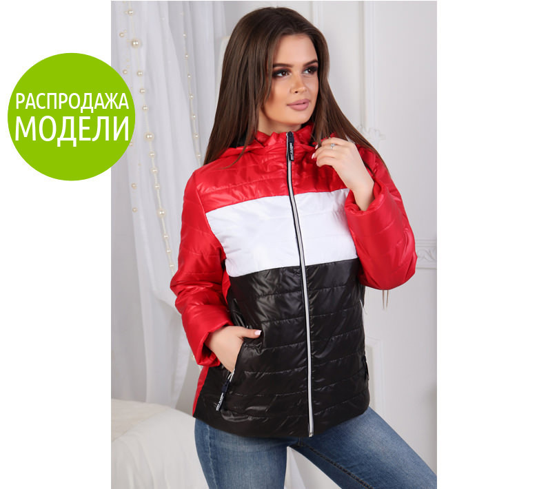 """Демисезонная куртка с капюшоном """"Nancy""""  Распродажа"""