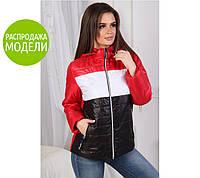 """Демисезонная куртка с капюшоном """"Nancy""""  Распродажа, фото 1"""