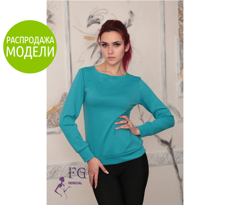 """Кофта женская """"Street"""": распродажа модели"""