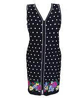 Халат женский на молнии реактив,женская одежда от производителя,полтавский трикотаж,интернет магазин,кулир