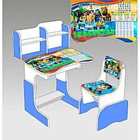 """Гр Парта школьная """"Расти строитель"""" ЛДСП ПШ 022 (1) 69*45 см, цвет голубой, + 1 стул"""