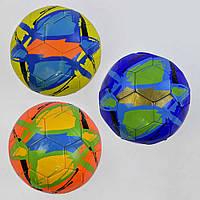 Мяч футбольный С 34398 (60) 3 цвета, 330 грамм, материал - мягкий PVC
