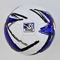 Мяч футбольный С 34553 (60) 1 вид, 340 грамм, материал - мягкий PVC