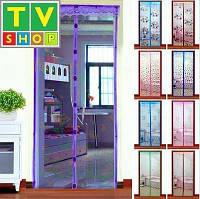 Москитная сетка на магнитах с магнитной лентой -на дверь -Разные цвета