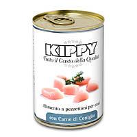 Консервы KIPPY Dog для собак с кусочками крольчатины 400 г