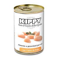 Консервы KIPPY Dog для собак с кусочками курицы 400г