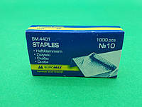 Скобы для канцелярского степлера№10(1000шт) Buromax (1 кор) заходи на сайт Уманьпак