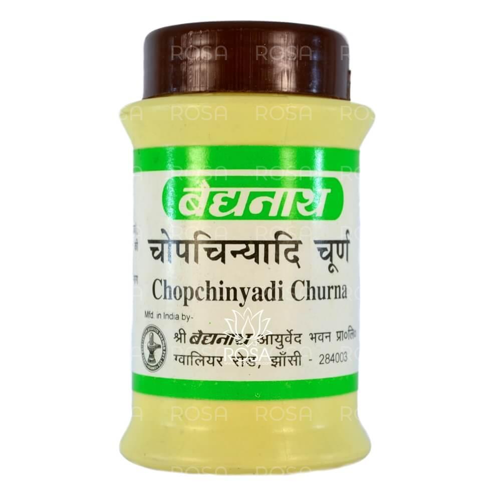 Чопчиньяди чурна (Chopchinyadi Churna, Baidyanath) при кожных и венерических болезнях, 60 грамм