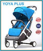 Прогулочная коляска Yoya Plus Синяя