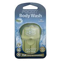Туристическое карманное мыло Sea To Summit Pocket Body Wash для тела