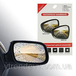 Пленка антидождь для автомобилей на боковое зеркало заднего вида Waterproof membrane