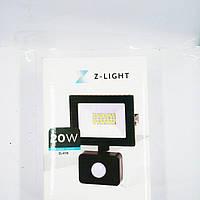 Светодиодный прожектор с датчиком движения  20 Вт