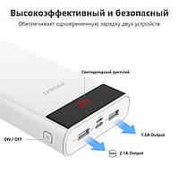 PISEN Power bank 20000
