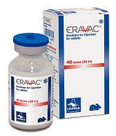 Вакцина ERAVAC для Кролів 40доз
