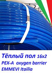 Итальянская труба для теплого пола 16х2 PEX-A Euro 3 oxygen barrier  EMMEVI Itailia