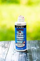 Andis Blade Oil 118 мл Масло для ножей