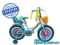 Дитячий велосипед Girls (18 дюймів), фото 1