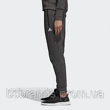 Брюки adidas ID STADIUM W(АРТИКУЛ:CZ2939), фото 2