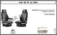 ORKO.К-кт чехлов DAF CF 85