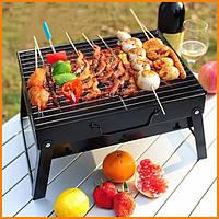 Складной портативный мангал для гриля  BBQ Grill Portable