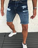 Джинсовые шорты мужские темно-синие рваные