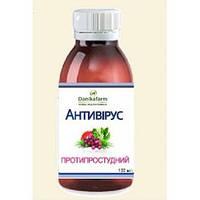 БАЖ Антивирус - противопростудный