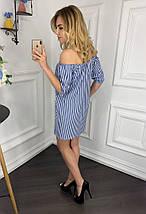 """Прямое джинсовое мини-платье в полоску """"Marmaris"""" с коротким рукавом (2 цвета), фото 3"""