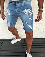 Джинсовые мужские шорты стильные с дырками