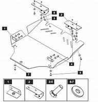Защита картера и КПП Land Rover Freelander (1998-2006) V-1,8, 2,5 (АМг 5мм) (Шериф)