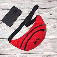 Поясная сумка, Бананка, барсетка юфс, UFC. Красная