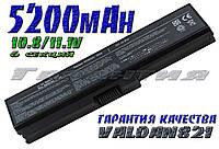 Аккумуляторная батарея TOSHIBA NB200-11M NB200-11N NB200-125 NB200-126 NB200-12N NB200-12R NB200-12V NB200-12W
