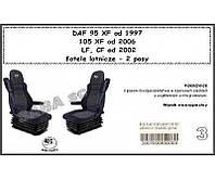 ORKO.К-кт чехлов DAF 95/105 XF,CF,LF, фото 1