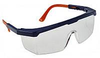 Защитные очки Portwest PS33 A/F открытые