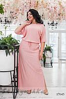 Платье для полных из вискозы пудра в полоску, фото 1