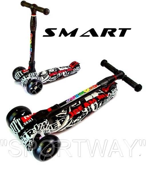 Самокат Maxi Smart. Dream.