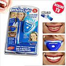 Безопасная система для отбеливания зубов отбеливатель White Light (Вайт Лайт) отбеливание в домашних условиях, фото 2