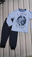 Пижама для мальчика SPACE Голубой