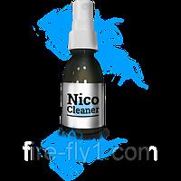 Nico Cleaner - спрей для очистки лёгких от табачного дыма (Нико Клинер) 1+1=3