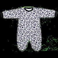 Человечек для новорожденных на кнопках с открытой ручкой  Звезда, Размер детской одежды 74