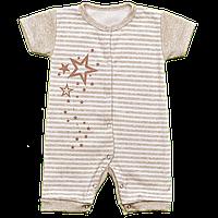 Летний песочник Звезда, Размер детской одежды 80