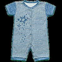Песочник для новорожденных Звезда Джинс, Размер детской одежды 80