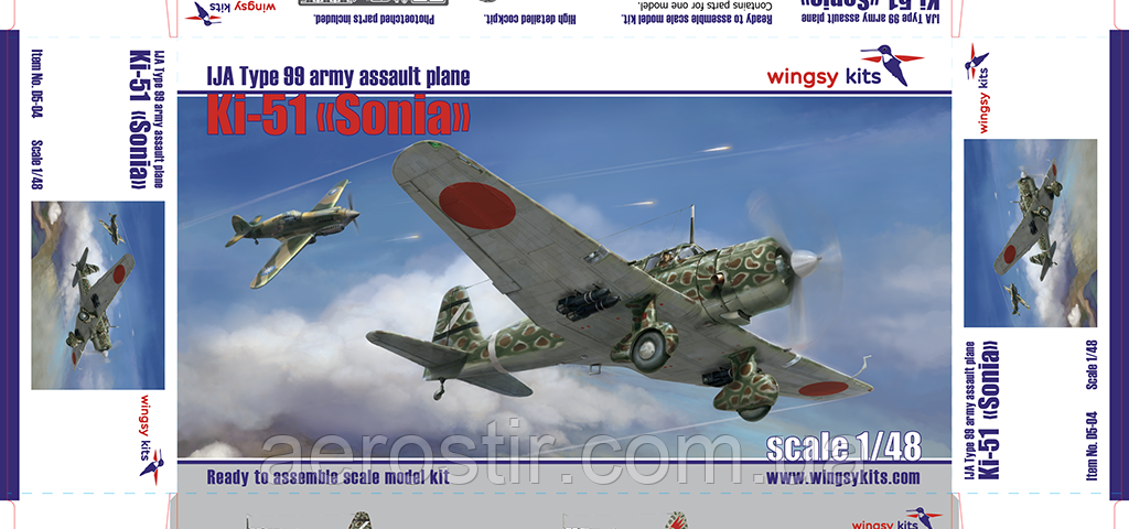 "Ki-51 ""Sonia"" IJN Type 99 1/48 Wingsy Kits D5-04"