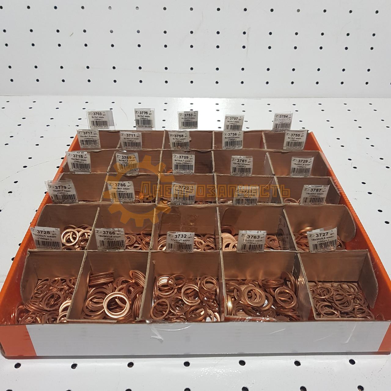 Шайба (кільце) мідна 10x16x1